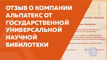 Промышленный альпинист вакансии в москве без опыта