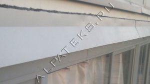 """Монтаж отливов над балконом - компания """"альпатекс""""."""